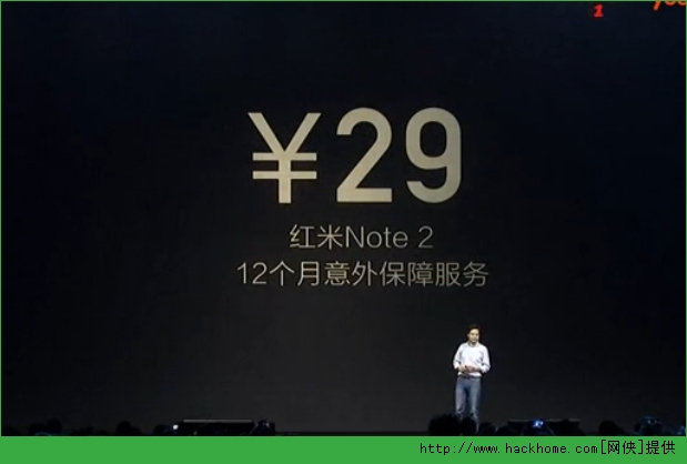 红米note2多少钱 红米note2配置怎么样[多图]图片3