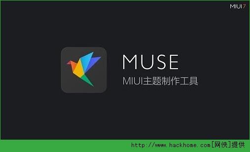 miui7主题怎么制作? muse主题制作教程[多图]图片1_嗨客手机站