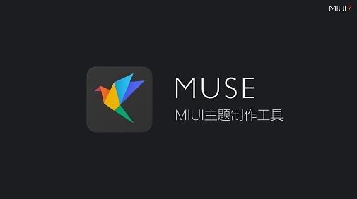miui7主题怎么制作? muse主题制作教程[多图]