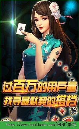 天天桥牌腾讯游戏官方正式版图3: