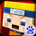 像素冒险王官网安卓版 v1.3.0