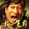 梦幻生肖手游官网正式版 v3.1.0