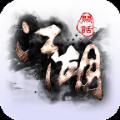 闲话江湖官网正式版 v2.12