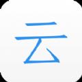 云集浏览器ios手机版app v2.0.5