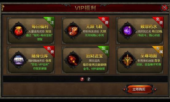 全民SFvip多少钱 会员VIP值得购买吗[图]