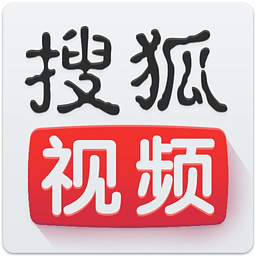 搜狐视频vip账号分享2015