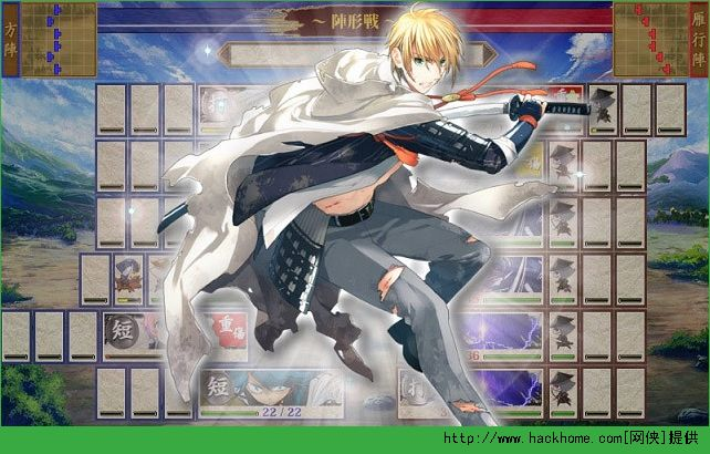 刀剑乱舞online中文版官网唯一正版 v2.0.0