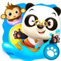熊猫博士游泳池ios已付费版