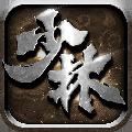 少林伏魔录手游官网ios版 v1.0