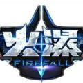 火瀑手游官网IOS版(Firefall) v1.0