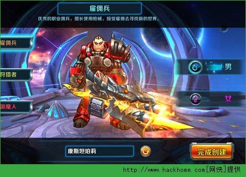 丛林枪战游戏ios官网苹果版图5: