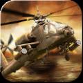 3D直升机炮艇战官方iOS版 v1.7.1