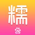 百度糯米团购2016最新手机版app v6.7.1