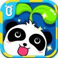 奇妙的种子宝宝巴士官网ios已付费免费版app v8.8.7.30