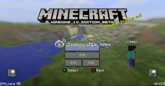 我的世界MinecraftPE版0.12.1正式共存版下载分享[图]类别:攻略心得图片
