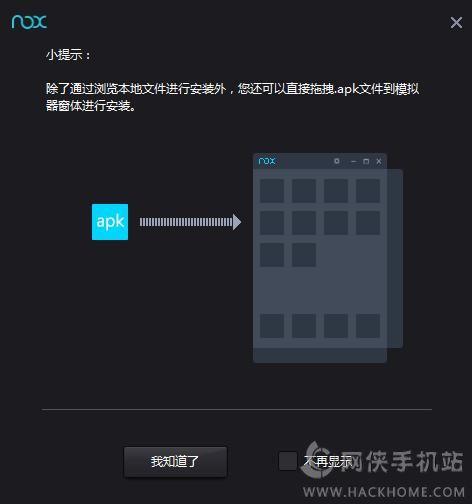 今天吃什么手游可以玩电脑版吗? 安卓iOS模拟器安装教程[多图]图片3