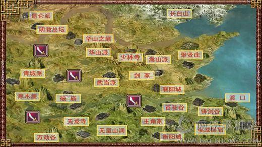 江湖群雄传2游戏官网手机版图2: