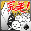 愚公移山2官网pc电脑版 v1.0.0