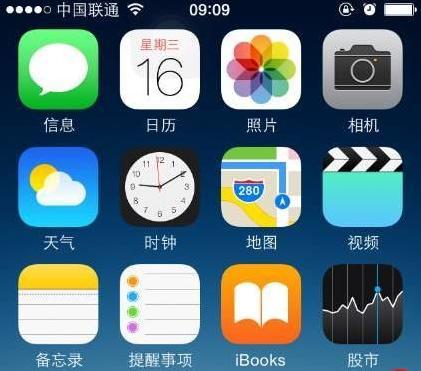 苹果手机安装不了软件怎么办 iphone安装失败原因和解决方法[多图]