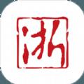 浙江新闻官方软件下载ios版 v3.0.1