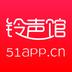 51铃声馆ios手机版app v1.2.0