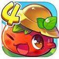 燃烧的蔬菜4新鲜战队内购安卓破解版 v1.4.5