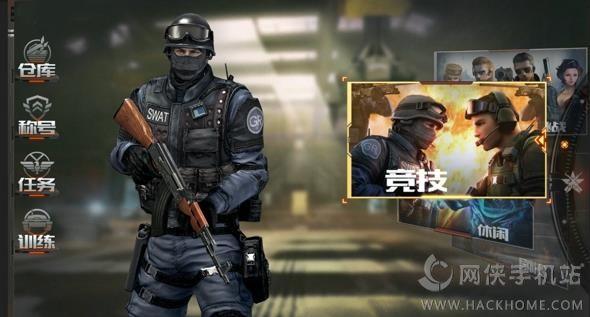 穿越火线枪战王者官网ios版图4: