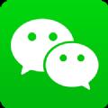 微信6.5正式版
