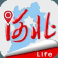 河北在哪儿防盗系统app官方版软件下载 v1.4.7