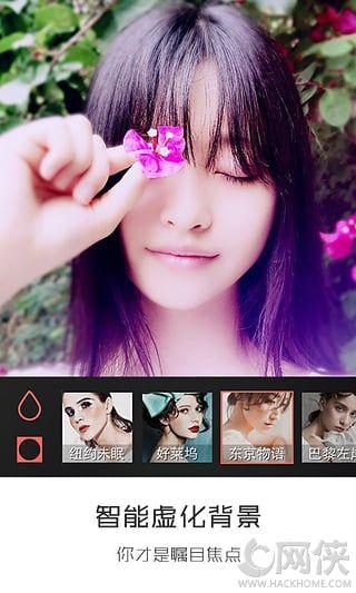 潮自拍软件手机版下载app图3: