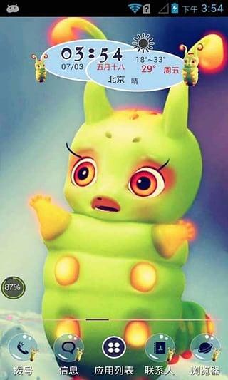 糖宝点心主题壁纸美安卓手机版app
