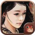 金庸群侠传X手机游戏IOS版 v1.1.0.6