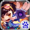 真心英雄手游官方ios版 v1.0.4.1