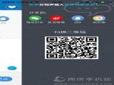 云知声语音输入法官网ios版app v1.4