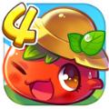 燃烧的蔬菜4新鲜战队最新内购破解版 v1.4.5