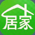 赶集居家必备ios手机版app v1.3.1