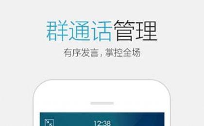 手机QQ5.9.1版图1