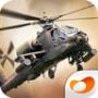 炮艇战3D直升机破解版飞机全解锁安卓版下载 v1.8.5