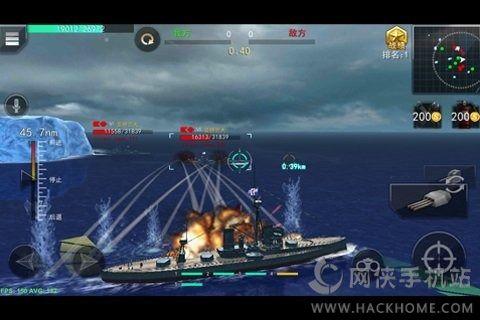 雷霆海战安卓游戏官方网站图1: