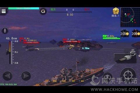 雷霆海战安卓游戏官方网站图3: