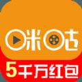 咪咕视频安卓手机版APP v2.0.0.1