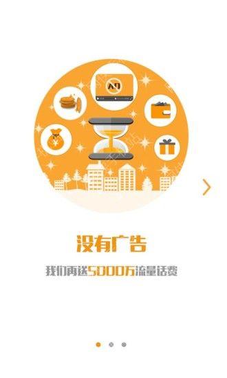 咪咕视频安卓手机版APP图2: