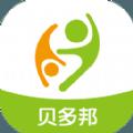 贝多邦家长客户端app下载 v1.1.0.2