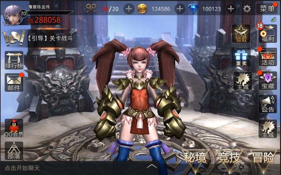 九龙战萝莉裂风新角色技能玩法介绍[多图]