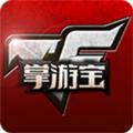 CF掌游宝官网ios手机版 v1.1.0