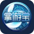 风暴英雄掌游宝IOS手机版app v1.3.0