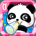 照顾小宝宝ios手机版app v8.6