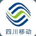 四川移动手机营业厅iOS手机版APP v1.2.9