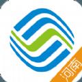 河南移动掌上营业厅iOS手机版APP v4.4