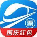 网易抢票王ios手机版app v3.4